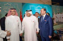 Katar'a e-İhracat Kapısı, PTT ile açıldı: